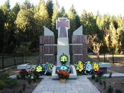 Меморіальний комплекс загиблим воїнам УПА