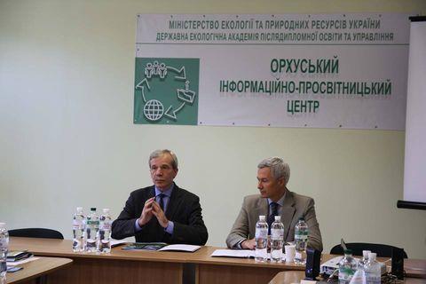 нарада щодо збереження пралісів та старовікових лісів у Карпатському регіоні